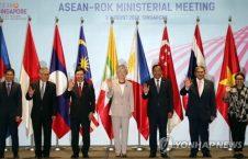کره جنوبی  226x145 - سیاست جدید کوریای جنوبی در قبال آسه آن و جنوب آسیا