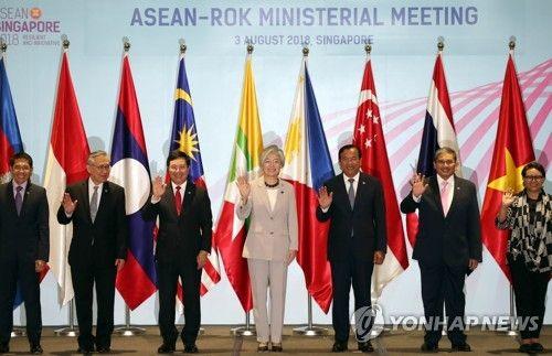 کره جنوبی  - سیاست جدید کوریای جنوبی در قبال آسه آن و جنوب آسیا