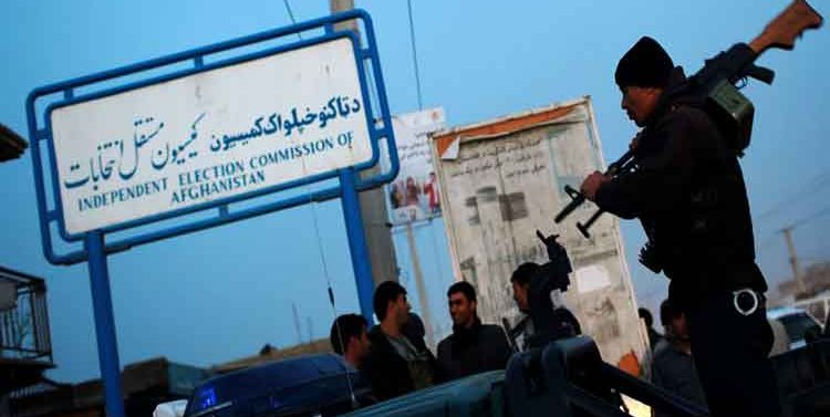 کمیسیون انتخابات  - نگرانی از مداخلۀ پولیس بر مرکز معلومات کمیسیون انتخابات