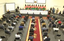 کمیسیون مستقل انتخابات 1 226x145 - لست نهایی نامزدان انتخابات ولسی جرگه اعلام شد