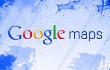 مپ 1 226x145 - نشر تصاویری عجیب و مشکوک توسط گوگل مپ + تصاویر