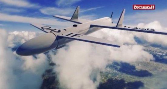 یمن طیاره پیلوت 550x295 - حمله هوایی یمن بالای پایگاه هوایی ملک خالد در عربستان سعودی