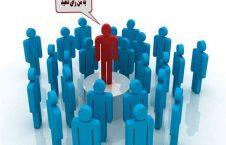 226x145 - آغاز مبارزات انتخاباتی نامزدان ولسی جرگه