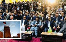 ایتلاف بزرگ ملی افغانستان 226x145 - واکنش ایتلاف بزرگ ملی افغانستان به تأخیر انتخابات ریاست جمهوری