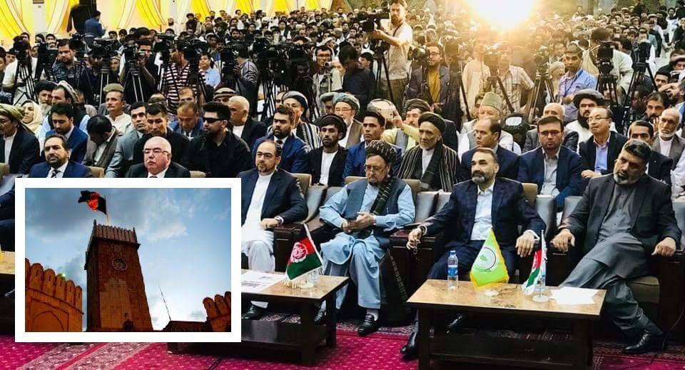 ایتلاف بزرگ ملی افغانستان - مصالحه حکومت با ایتلاف بزرگ ملی افغانستان