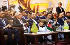 ایتلاف بزرگ ملی 226x145 - هشدار ایتلاف بزرگ ملی به حکومت در آستانه آغاز رقابتهای انتخاباتی