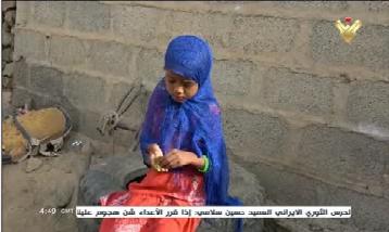 برگ درخت 1 - تصاویر/ اطفال یمن از فرط گرسنگی برگ درخت میخورند!