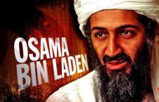 بن لادن 226x145 - همدستی ایران با القاعده؛ از شایعه تا واقعیت