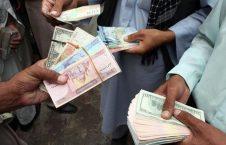دالر 1 226x145 - افزایش بیسابقه ارزش دالر در برابر پول افغانی
