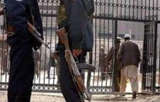 زندان 226x145 - انتقال آشوبگران پلچرخی به بگرام