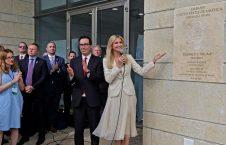 سفارتخانه امریکا قدس 226x145 - شکایت فلسطینیان به دیوان بینالمللی عدلیه علیه انتقال سفارتخانه امریکا به قدس