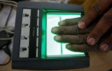 سیستم بایومتریک 226x145 - نظر مثبت مشرانوجرگه درباره استفاده از سیستم بایومتریک در انتخابات