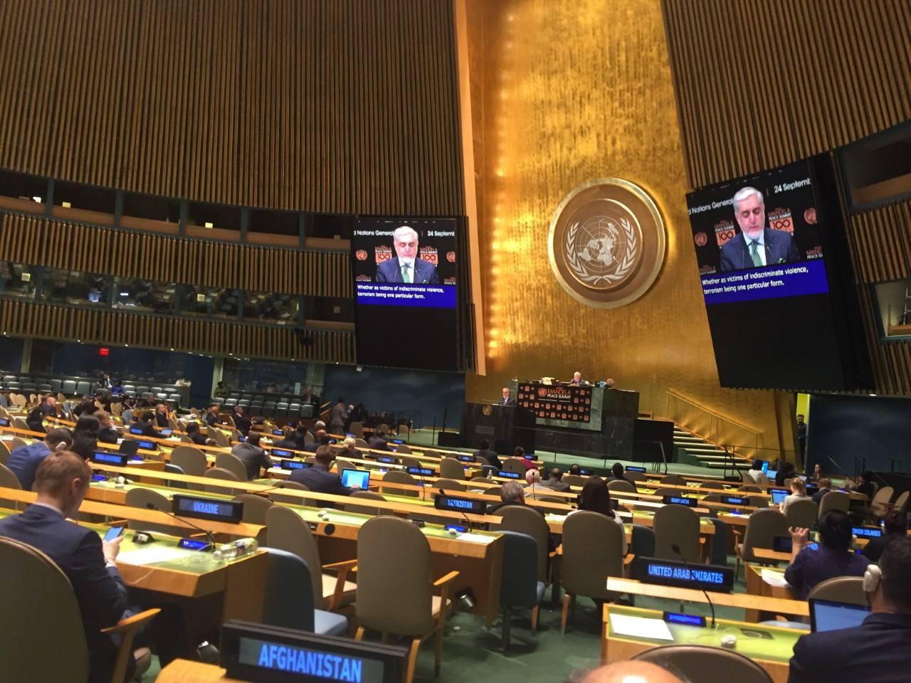 عبدالله عبدالله 6 - رییس اجراییه کشورمان امروز در مجمع عمومی سازمان ملل سخنرانی میکند
