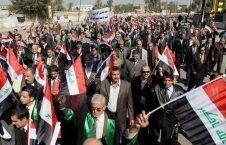 عراق 226x145 - تظاهرات ضدامریکایی در پایتخت عراق