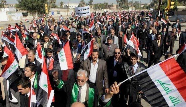 عراق - تظاهرات ضدامریکایی در پایتخت عراق