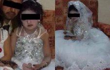 عروس داعش 226x145 - دختر ۸ ساله ای که عروس داعش شد!