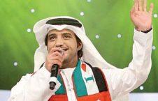 المنهالی 226x145 - عیاشی خواننده معروف اماراتی در مجلسی با 30 زن مغربی!