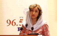 فرخنده زهرا نادری 226x145 - سفیر جدید افغانستان در امریکا تعین شد