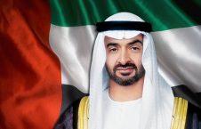 محمد بن زايد 226x145 - حمایت تسلیحاتی امارات از داعش