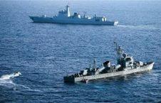 ناو امریکا 226x145 - هشدار پکن نسبت به حضور ناوهای امریکایی در بحر جنوبی چین