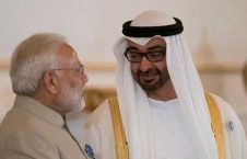 امارات 226x145 - دست رد هند به سینه امارات!