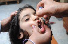 واکسین 226x145 - آغاز کمپاین تطبیق واکسین سرخکان در 17 ولایت افغانستان