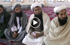 ویدیو اختلاف میان علمای تخار 226x145 - ویدیو/ اختلاف میان علمای تخار!