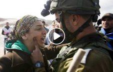 ویدیو خشونت پولیس اسراییل زنان فلسطین 226x145 - ویدیو/ برخورد خشونت آمیز پولیس اسراییل با زنان فلسطین