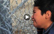 ویدیو خودکشی پناهجو افغان لسبوس یونان 226x145 - ویدیو/ تلاش برای خودکشی اطفال پناهجوی افغان در یونان