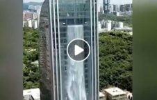 ویدیو مرتفعترین آبشار تصنعی جهان 226x145 - ویدیو/ مرتفعترین آبشار تصنعی جهان