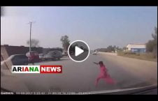 ویدیو مرگ پسر پاکستان دویدن سَرک 226x145 - ویدیو/ مرگ دردناک یک پسر پاکستانی پس از دویدن به وسط سَرک