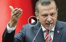 ویدیو واکنش اردوغان سخنرانی ترمپ 226x145 - ویدیو/ واکنش جالب اردوغان به سخنرانی ترمپ!