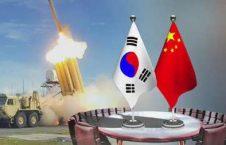 چین کوریای جنوبی 226x145 - امریکا، مانع بهبود روابط میان چین و کوریای جنوبی