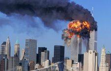یازده سپتمبر 226x145 - پشت پرده حضور سعودی ها در حوادث 11 سپتمبر