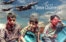 یمن 226x145 - جولان طیارات متجاوز ایتلاف سعودی در آسمان یمن