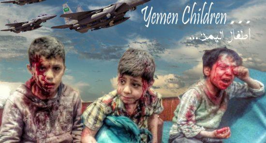 یمن 550x295 - جولان طیارات متجاوز ایتلاف سعودی در آسمان یمن