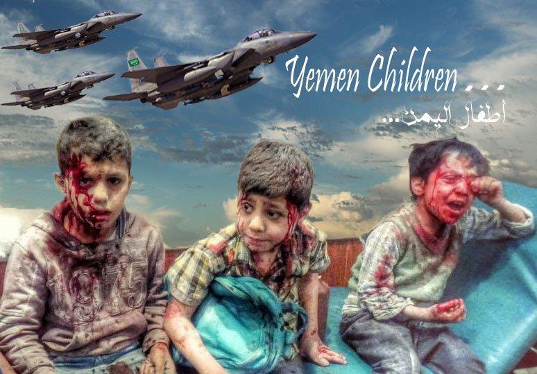 یمن - اطفال یمن چه سرنوشتی خواهند داشت؟!