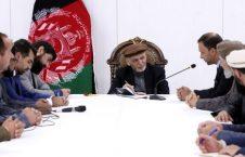 اشرف غنی 226x145 - دیدار رییس جمهور غنی با اعضای شورای ولایتی پروان