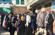 انتخابات ولسی جرگه5 226x145 - تصاویر/ حضور مردم کابل در انتخابات ولسی جرگه