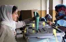 انتخابات 1 1 226x145 - عضو شورای ولایتی سرپل مشروعیت انتخابات را زیر سوال برد!