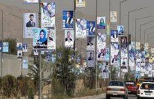 2 226x145 - کمیسیون مستقل انتخابات زمان پایان کارزار انتخاباتی نامزدان را تعین کرد