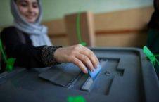 انتخابات1 1 226x145 - اعلام نتایج نهایی انتخابات ولسی جرگه در میدان وردک، کندز، بغلان و حوزه کوچیها