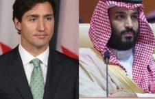 جاستین ترودو 226x145 - قرارداد مهم فروش سلاح کانادا به عربستان لغو شد!