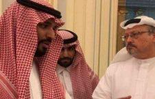جمال خاشقجی 226x145 - عاقبت مخالفت با عربستان!