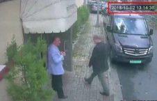 خاشقچی 1 226x145 - تصویر/ لحظه ورود جمال خاشقچی به سفارت عربستان سعودی در ترکیه