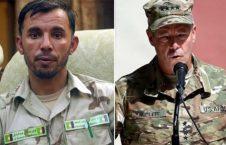 جنرال رازق 3 226x145 - ناگفته هایی از قتل قوماندان امنیه کندهار + عکس