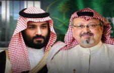خاشقچی 226x145 - جنجال قتل خاشقچی، جنایت جدید عربستان