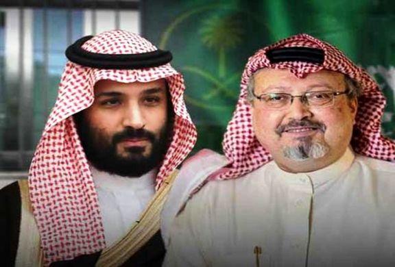 خاشقچی - عربستان به قتل خاشقچی اعتراف کرد!