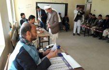 رای 226x145 - مسدود ماندن بیش از دو هزار مرکز رای دهی به دلیل ناامنی و نبود لست رای دهنده گان