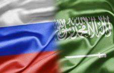 روسیه عربستان 226x145 - پاسخ کوبندۀ روسیه به ادعای سعودی ها